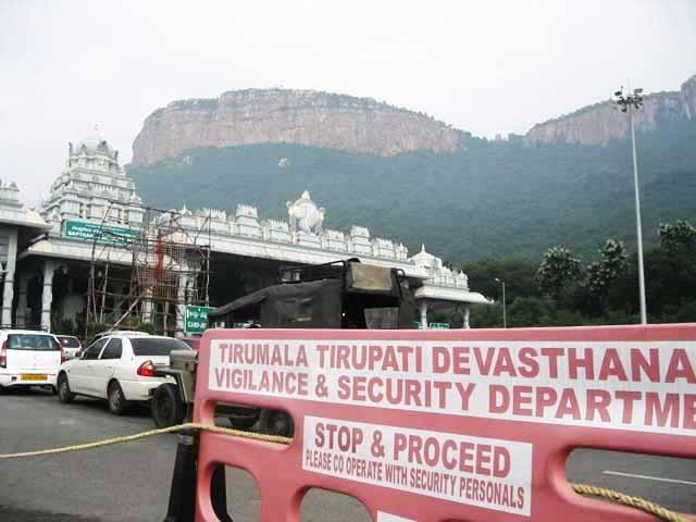 Tirumala Tirupati Devasthanam Security