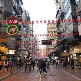 What to do in Hong Kong?