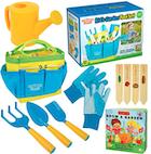 Toddler Gardening Set