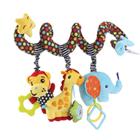Spiral Bed Stroller Toy