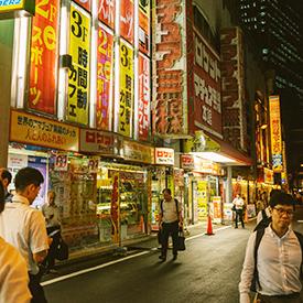 men in tokyo, japan
