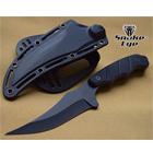 Sharp Knife