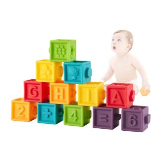 Bu-buildup BBU.02.001 Squeeze Baby Blocks