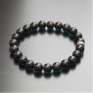 Black Tourmaline Bead Chakra Energy Bracelet