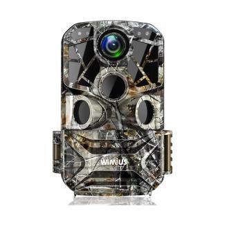WiMiUS H8 Trail Camera WiFi【Upgraded】 24MP 1296P HD Hunting Game Trail Cam