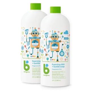 BabyGanics Foaming Dish Soap